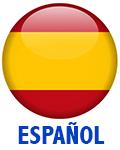 Keahak XI Spanish