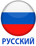 Keahak XI Russian